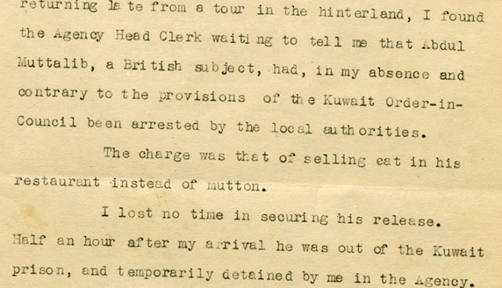 Extract of a letter from Gerald Simpson DeGaury, Political Agent in Kuwait, to the Political Resident, dated 18 March 1937. IOR/R/15/1/506, ff. 207-211
