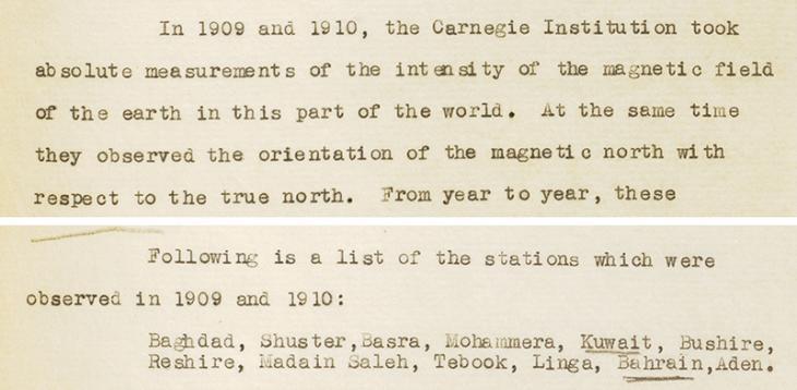 تفاصيل من رسالة كتبها بول بوتس توضح بالتفصيل العمل الذي اضطلعت به مؤسسة كارنيجي في البحرين ١٩٠٩-١٩١٠، والعمل المقترح للحصول على قياسات جديدة يمكن مقارنتها مع القراءات القديمة. IOR/R/15/1/646، صص. ١٦٦–١٦٧