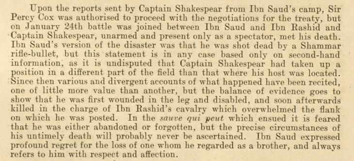 Official account of Shakespear's death, as it appeared in the 'Report on the Najd Mission 1917-1918' (IOR/R/15/1/747, f 25r)