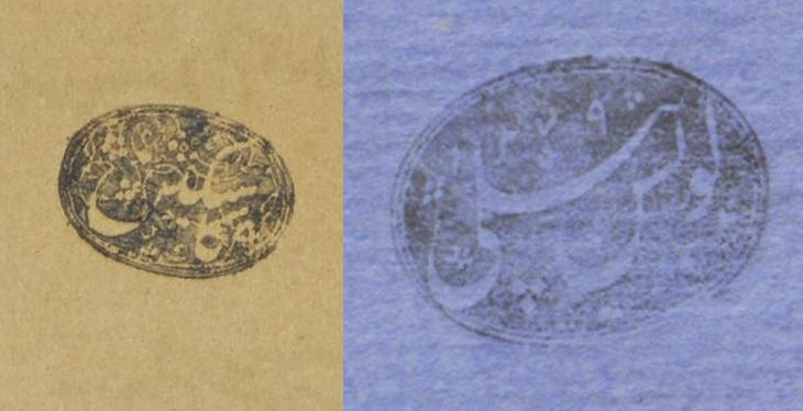 Left: Seal of John Calcott Gaskin's from a letter dated 25 June 1899; Right: Seal of Captain Lewis Pelly on a letter to Hajji Ahmad, dated 17 February 1865. IOR/R/15/1/753, f. 88v and Mss Eur F126/56, f. 12r