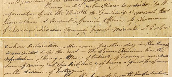 Extract of a letter from Alexander Stratton to Harford Jones, 14 June 1805. IOR/R/15/1/8, ff. 14v-15