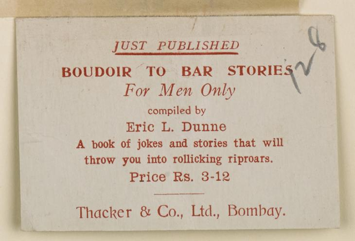 Card from Thacker and Company Limited advertising Boudoir to Bar Stories by Eric L. Dunn. IOR/R/15/2/1030, f. 130v