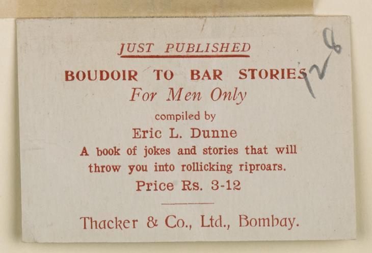 بطاقة من ثاكر آند كومباني ليميتد تسوق كتاب قصصٌ من مخدع النساء إلى الحانات بقلم إريك ل. دَن. IOR/R/15/2/1030، ص. ١٣٠ ظ