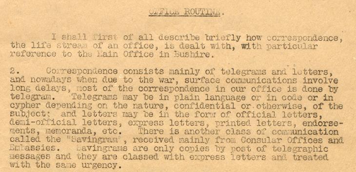 """الصفحة الأولى لملف """"الروتين المكتبي"""": كانت المراسلات """"سريان الحياة في مكتب"""". IOR/R/15/2/1046، ص.٣"""