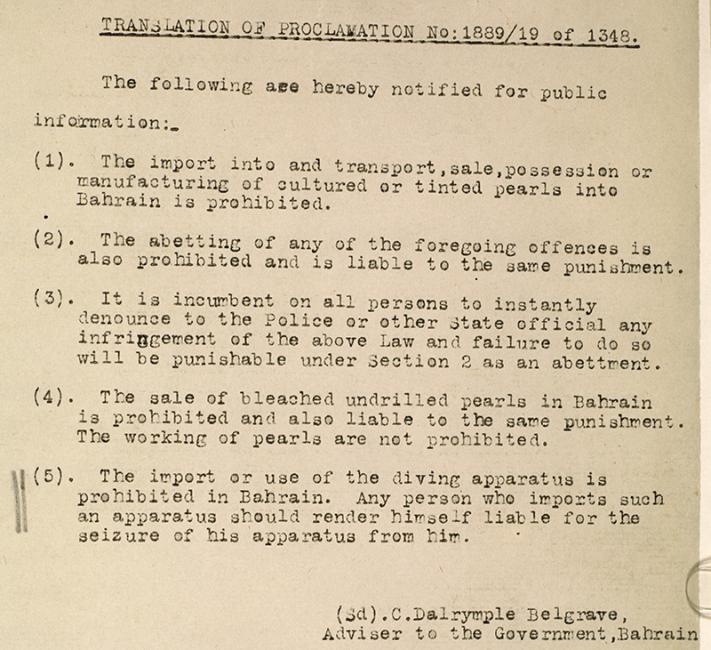ترجمة إنجليزية لإعلان ١٩٣٠، الذي يحظر للؤلؤ المزروع أو الملوّن على نحوٍ خفيف وكذا استيراد أو استخدام أجهزة الغوص في البحرين. IOR/R/26/2/122، ص. ٦٢