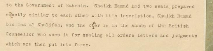 Extract of an article in a Tehran newspaper, Shafagh I Surkh, dated 8 October 1930. IOR/R/15/2/126, f. 128r