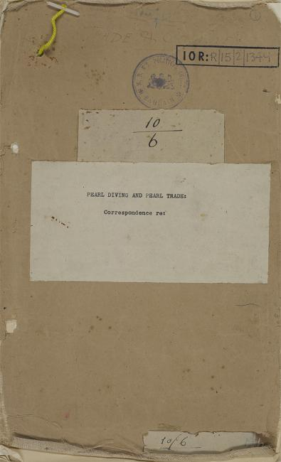 Front cover of file entitled 'Pearl Diving and Pearl Trade'. IOR/R/15/2/1349, f. 1