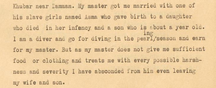 Extract of a pearl diver's manumission statement. IOR/R/15/2/1367, f. 10