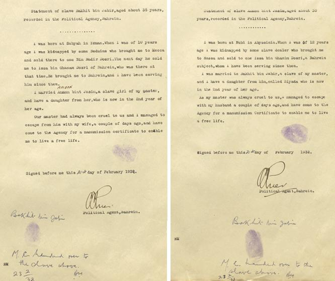 Two manumission statements from Bakhit bin Jabir and Ammon bint Jasim, husband and wife, recorded on 21 February 1932, in the Political Agency, Bahrain. IOR/R/15/2/1825, ff. 9r-10r