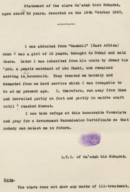 """A manumission statement from Sa'adah bint Mubarak, recorded on 18 October 1937, bearing her """"LTI"""" (Left Thumb Impression) signature. IOR/R/15/2/1827, f. 92r"""
