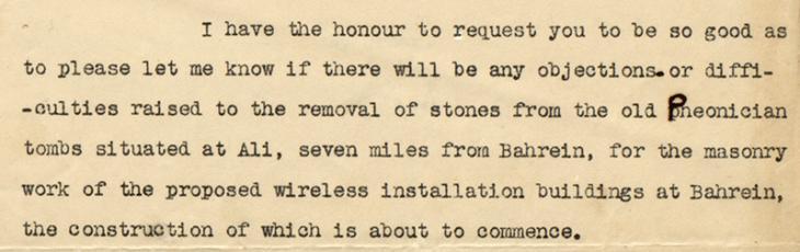 """رسالة من المهندس التنفيذي لمنطقة مباني كراتشي يسأل فيها عما إذا كانت هناك أية اعتراضات على إزالة الأحجار من """"المقابر الفينيقية القديمة"""" في عالي لاستخدامها في بناء محطة اللاسلكي الجديدة، ١٤ يوليو ١٩١٤. IOR/R/15/2/20، ص.٦٠و"""
