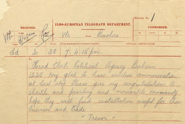 Telegram from A. P. Trevor, Political Resident in the Persian Gulf, congratulating the Sheikh and the pearling and mercantile community of Bahrain on the advent of wireless communication. IOR/R/15/2/20, f. 93r