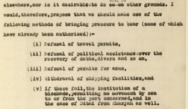تقرير من المقدم بيرسي لوك إلى المقيم السياسي بتاريخ ١٣ يونيو ١٩٣٣ بتوصيات عن كيفية الإجبار على التقدم في المفاوضات لإنشاء المرافق. IOR/R/15/2/263، صص.٥٨–٦٩