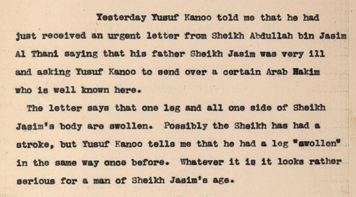 Letter from the Political Agent at Bahrain to the Political Resident in the Persian Gulf at Bushire regarding the state of Sheikh Jāsim bin Muḥammad Āl Thānī's health, dated 13 July 1913. IOR/R/15/2/26, f 147