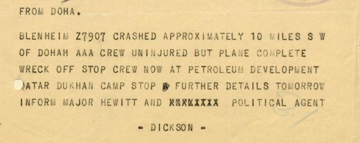 برقية من الدوحة إلى الوكيل السياسي في البحرين بتاريخ ١٧ ديسمبر ١٩٤١ تُبلغ عن تحطّم طائرة خارج الدوحة. IOR/R/15/2/275، ص. ٧