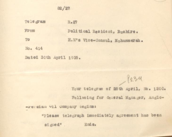 برقية من المقيم السياسي لنائب القنصل في المحمرة تبلغ بالتوقيع على الاتفاقية، ٣٠ أبريل ١٩٣٥. IOR/R/15/2/416، ص. ٢٣٦و