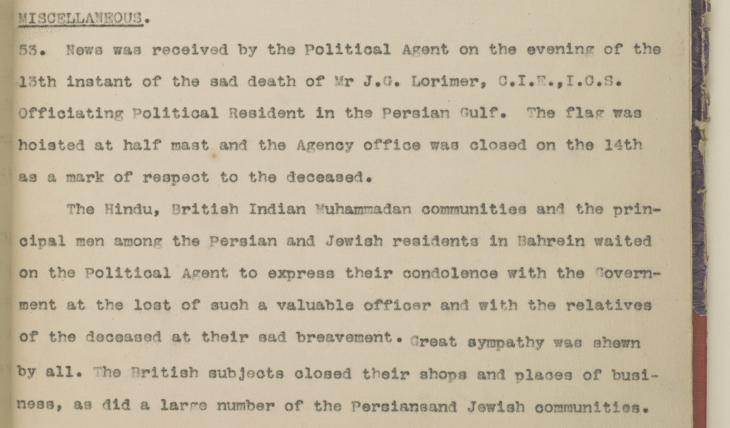 مُقتبس من يوميات الرائد آرثر بريسكوت تريفور، الوكيل البريطاني في البحرين. IOR/R/15/2/56، ص. ٢٣