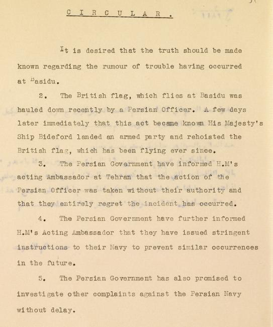 Circular telegram from Percy Gordon Loch, Acting Political Resident in the Persian Gulf, 8 September 1933. IOR/R/15/5/173, f. 52r
