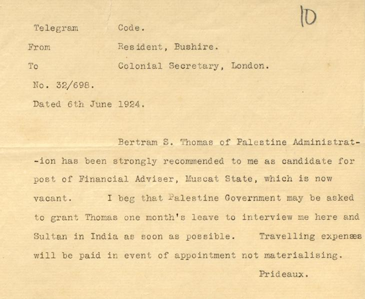 Extract of correspondence regarding the appointment of Bertram Sidney Thomas as Financial Advisor to the Sultan. IOR/R/15/6/57, f. 12