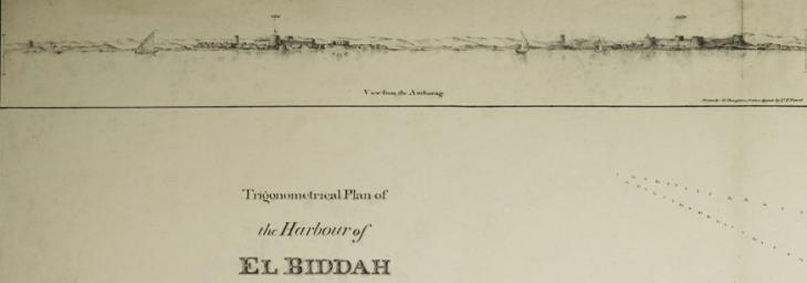 تفصيل لخريطة مثلثية لميناء البدع على الساحل العربي للخليج. أصدرها الملازم الأول ج.م. جاي والملازم الأول ج.ب. بروكس وه.س. مارين. رسمها الملازم الأول م. هوتون. IOR/X/3694، ص. ١