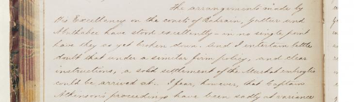 Letter from Lewis Pelly, On board Sind off Lingah [Bander-e-Lengeh], Persia, to Gerald Fitzgerald, dated 6 December 1868. Mss Eur F126/38, ff. 124v–126