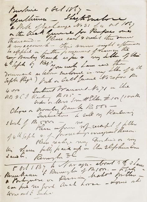 Extract of a letter from Lewis Pelly to Messrs Remington & Company, dated 5 October 1867, requesting that 1,000 rupees be credited to Pelly's account, to be invested in shares in the new Bank of Bombay. Mss Eur F126/43, f 190v 1