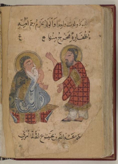 A descendant Jūrjīs ibn Bakhtīshū' in discussion with a medical student. Or. 2784, f. 102r