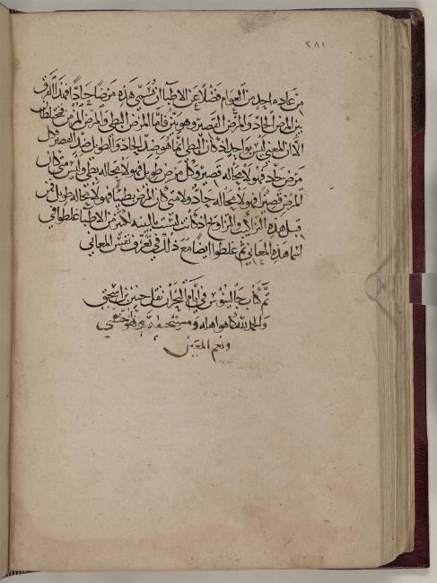 بيانات النسخ لترجمة حنين بن إسحق لكتاب أيام البحران لجالينوس.  Or. 6670، ص. ١٤٢ظ