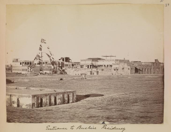 المنظر العام لمقيمية بوشهر والمباني المحيطة لها. صورة 355/1/34