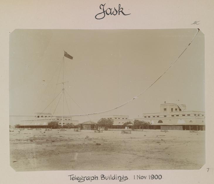 محطة تلغراف في جاسك، مكران، نوفمبر ١٩٠٠. صورة 430/8/7
