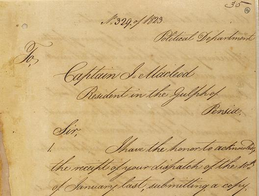 Extract of a typical Political Department letter, dated 1823. IOR/R/15/1/29, f. 4r