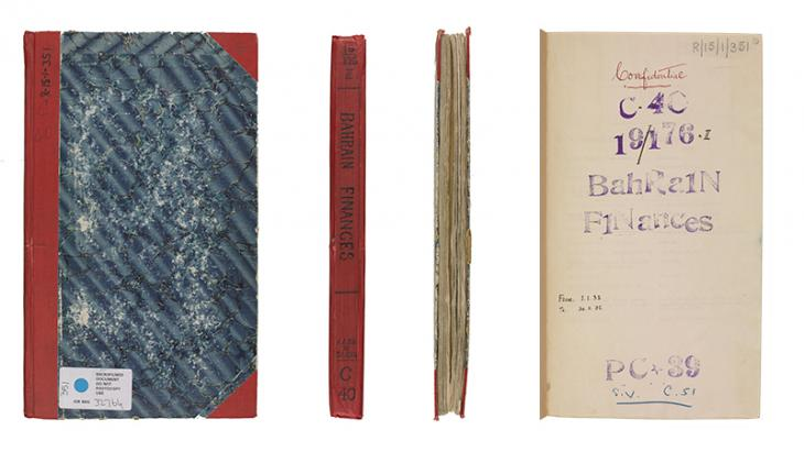 Front cover, spine, edge and title page of a typical bound Bushire subject file (IOR/R/15/1/351)