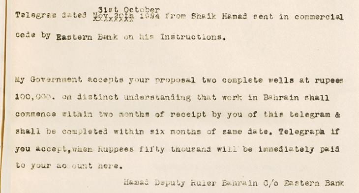 Letter from Sheikh Hamad bin Isa Al Khalifa, to Major Daly, Political Agent in Bahrain, dated 1 November 1924, accepting the terms of the Eastern and General Syndicate's proposal for drilling water. IOR/R/15/2/136, f. 16r