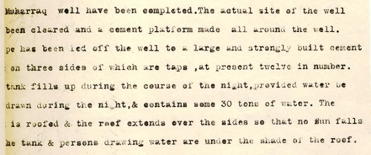 Extract of letter from Major Clive Daly, Political Agent, to Lieutenant-Colonel Francis Prideaux, Political Resident, 18 January 1926 – update on the water supply installation in Bahrain. IOR/R/15/2/136, ff. 75r