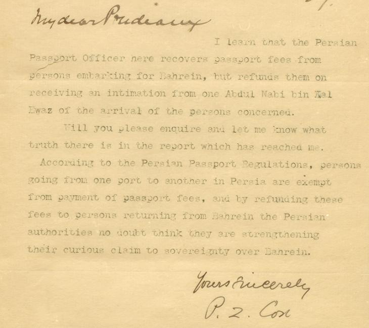 Letter from Percy Cox, Political Resident in the Persian Gulf, to Captain Francis Prideaux, Political Agent in Bahrain, dated 4 April 1907. IOR/R/15/2/2, f. 14