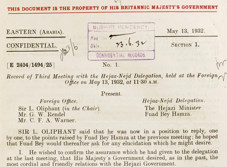 Record of Third Meeting with the Hejaz-Nejd Delegation, held at the Foreign Office on May 13, 1932, at 11:30 AM. IOR/R/15/1/602, f. 20