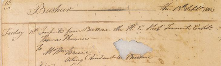 Excerpt showing the text 'Imported from Bussora the H.C. Ship Ternate, Captn. Thomas Skinner'. IOR/R/15/1/8, f. 9v