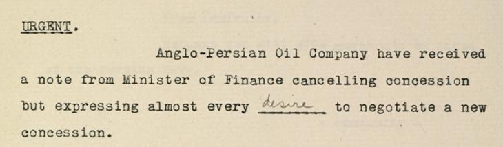 برقية من الوزير البريطاني في طهران، بتاريخ ٢٨ نوفمبر ١٩٣٢. IOR/R/15/1/635، ص. ١ح و