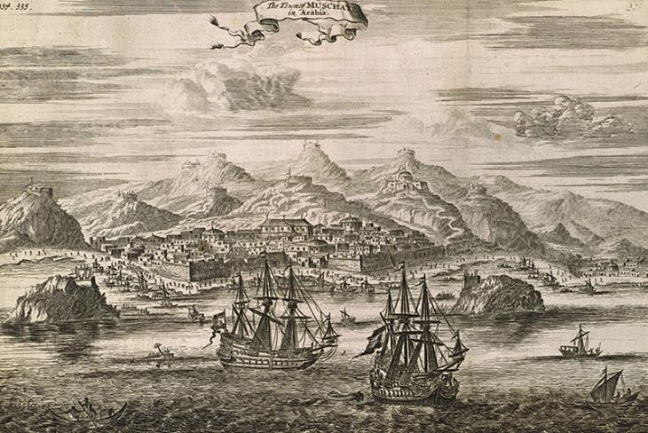 The town of Muscat in Arabia, from Jon Janszoon Stroys, The perillous and most unhappy voyages of John Struys, 1683.