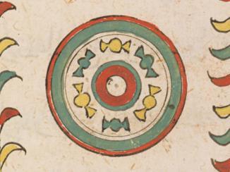 إيرل ومجموعة ومسدس: الأصل العجيب لإحدى مخطوطات المكتبة البريطانية