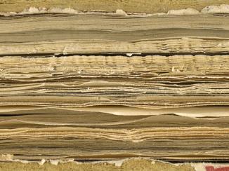 تاريخ  الأوراق الخاصة والسجلات من مكتب الهند