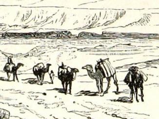 ملابس ثيسيجر: الإمبراطورية والاستكشاف في شبه الجزيرة العربية