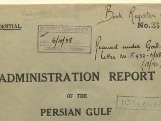 The 1930s: the Gulf as 'Highway between East and West'