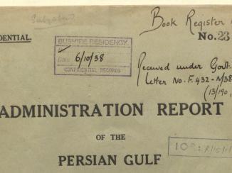 ثلاثينيات القرن العشرين: الخليج
