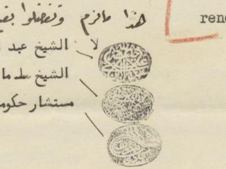 Performing Authority: the 'Islamic' Seals of British Colonial Officers