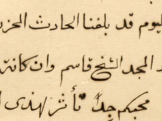 A Considerable Fortune: The Wealth, and Death, of Sheikh Jāsim bin Muḥammad Āl Thānī