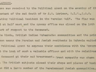 """""""مأساة الخليج العربي"""": وفاة وتَرِكة جون جوردون لوريمر"""