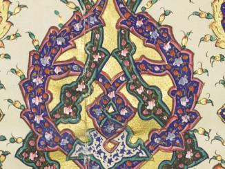"""""""خريطة"""": نافذة على عالم الخطابات الملكية في أفغانستان القرن التاسع عشر"""