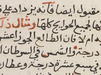 Sahl ibn Bishr and the Rise of Astrology in Abbasid Times