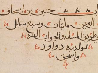 The Making of Medical Manuals: The 'Questions and Answers' Format in Ḥunayn Ibn Isḥāq's Medical Manuals